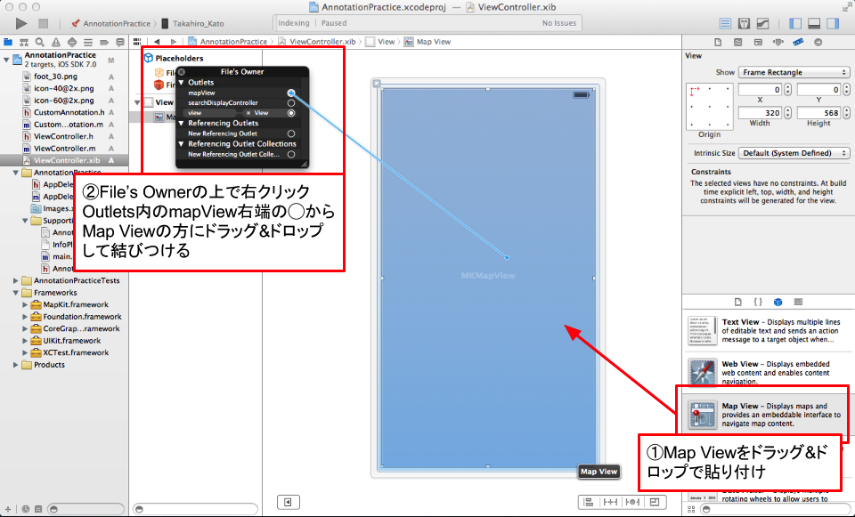 Map ViewをViewController.xibに貼り付け