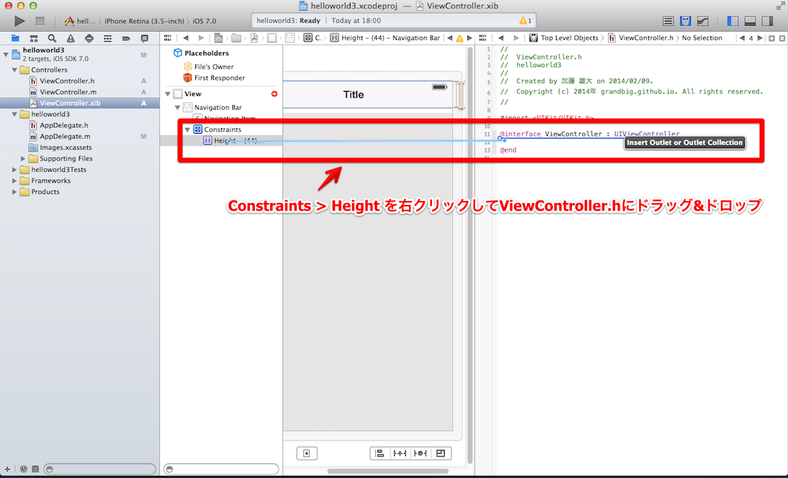 ViewController.hに関連づける