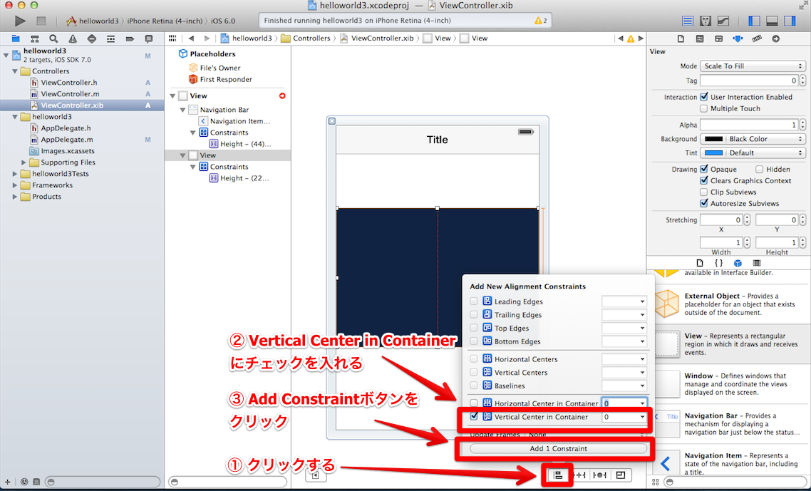 Vertical Center in Containerを追加