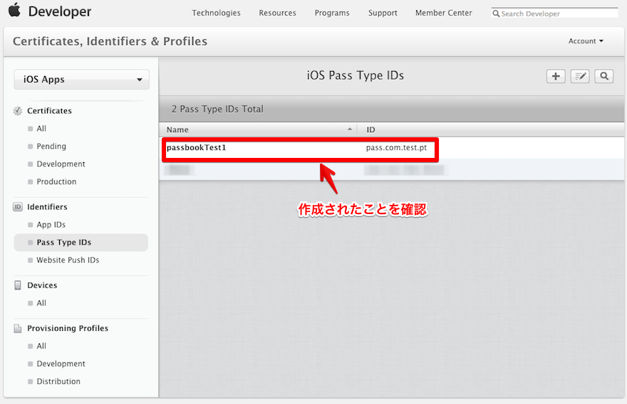 iOS Pass Type IDsを新規作成できました