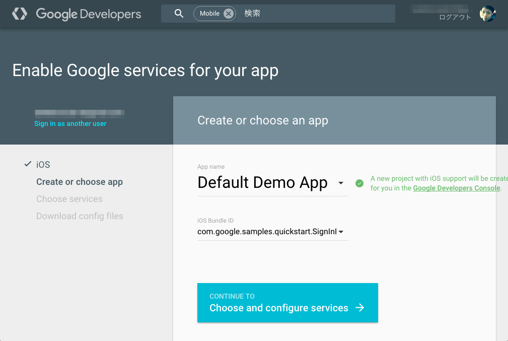 Enable Google services for your app