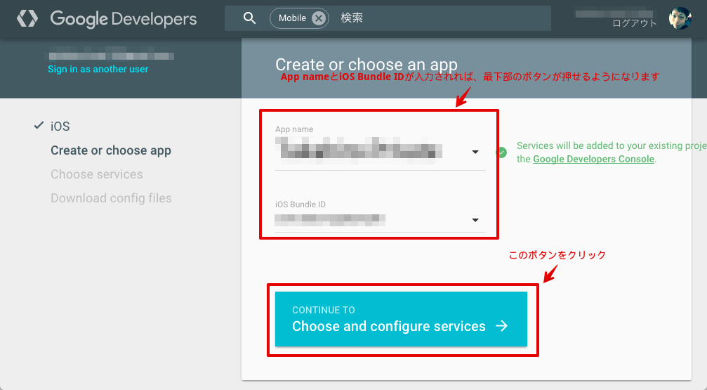 Choose and configure services