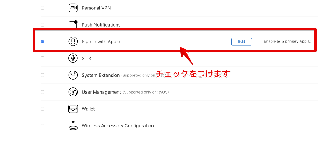 Sign In with Appleにチェック
