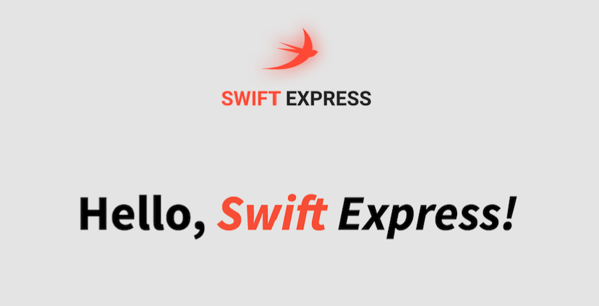 Swift Express TOPページ