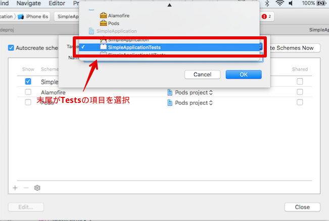 Choose Testsファイル